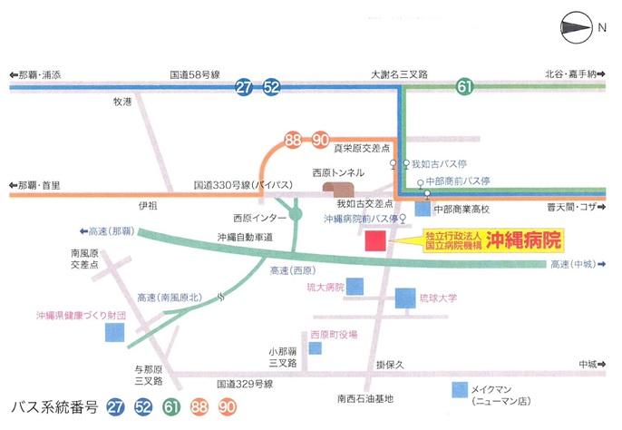 沖縄病院 アクセスマップ